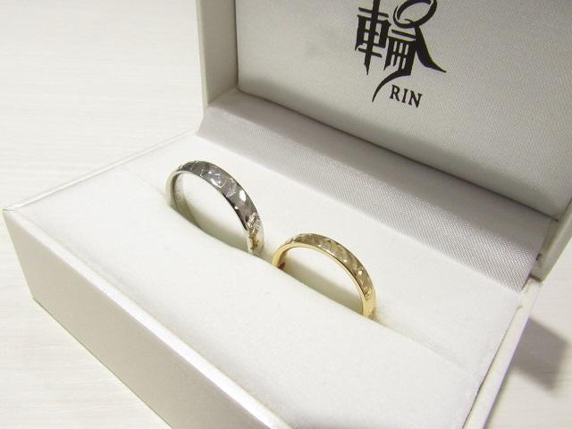 輪ファミリーの結婚指輪|IMG_1493