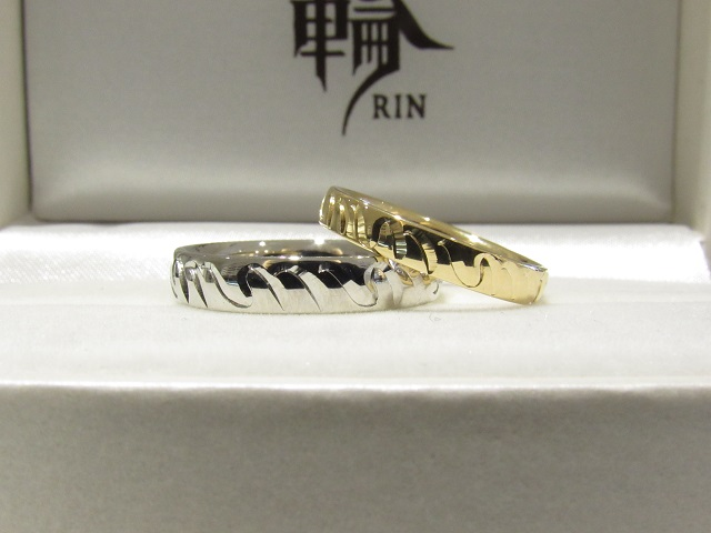 輪ファミリーの結婚指輪|IMG_1494