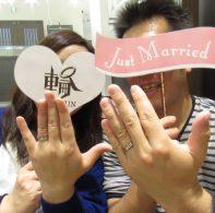 輪ファミリー結婚指輪