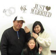 輪ファミリーの結婚指輪|IMG_2533