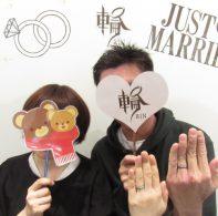 輪ファミリーの結婚指輪 IMG_2961