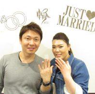 輪ファミリーの結婚指輪 IMG_3018