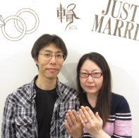 輪ファミリーの結婚指輪|IIMG_3241