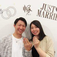 輪ファミリー結婚指輪IMG_3441