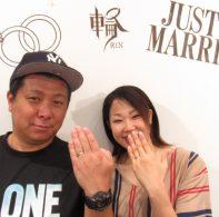 輪ファミリー結婚指輪IIMG_3956