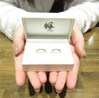 輪ファミリー結婚指輪|IMG_4097