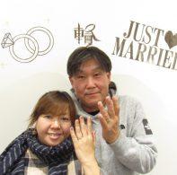 輪ファミリー結婚指輪|IMG_4351