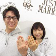 輪ファミリーの結婚指輪|IMG_4534