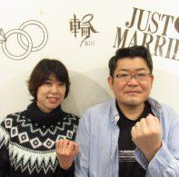 輪ファミリー結婚指輪|IMG_4733