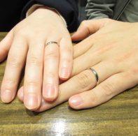 輪ファミリーの結婚指輪|IMG_5262