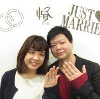 輪ファミリーの結婚指輪|IMG_5279