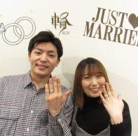 輪ファミリーの結婚指輪|IMG_5296