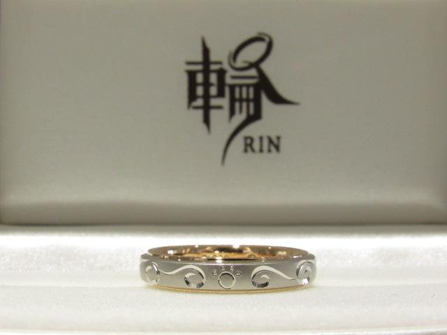 輪ファミリーの結婚指輪|IMG_5357