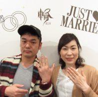 輪ファミリ―婚約指輪結婚指輪IMG_5378