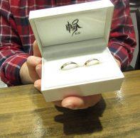 輪ファミリーの結婚指輪|IMG_5426