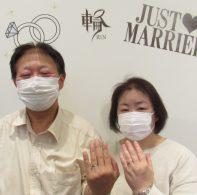輪ファミリーの結婚指輪|IMG_5503