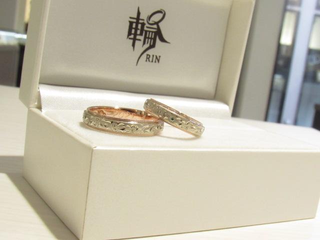 輪ファミリー結婚指輪IMG_5546