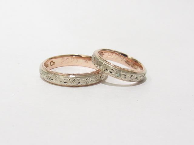 輪ファミリー結婚指輪IMG_5547