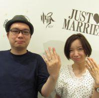 輪ファミリーの結婚指輪|IMG_5612