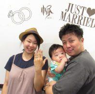 輪ファミリーの婚約指輪結婚指輪|IMG_5727