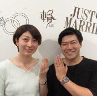 輪ファミリー結婚指輪|IMG_5779